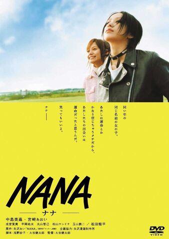 File:Nana-Special-edition.jpg