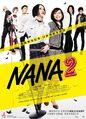 Nana-2-film-poster.jpg
