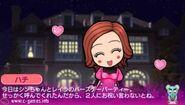 Nana-PSP-screenshot-4