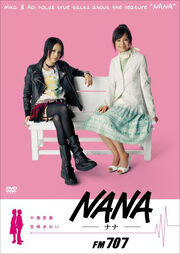 Nana-FM707