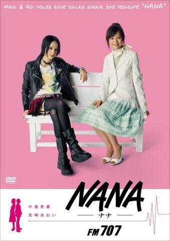 File:Nana-FM707.jpg