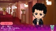 Nana-PSP-screenshot-3