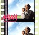 Nana Movie: Original Soundtrack