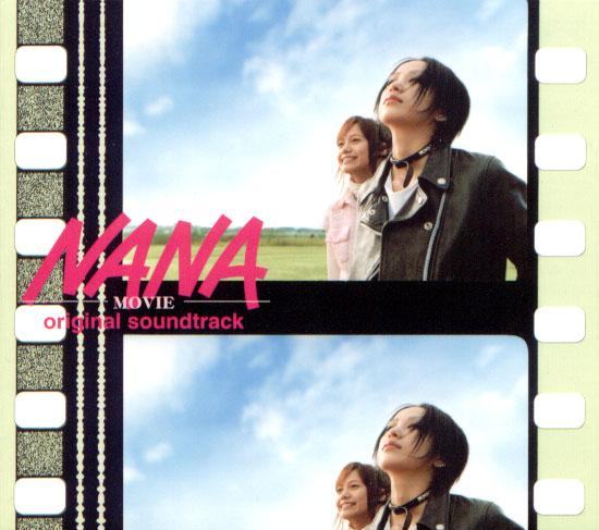 Nana Movie Original Soundtrack Nana Wiki Fandom Powered