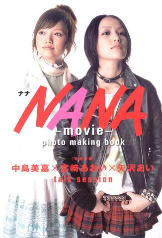 File:Nana-Photo-Making-Book.jpg