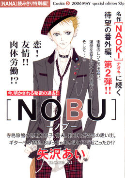 Nobu-story