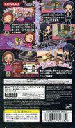 Back-of-PSP-box