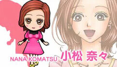 NanaK-PSP-game