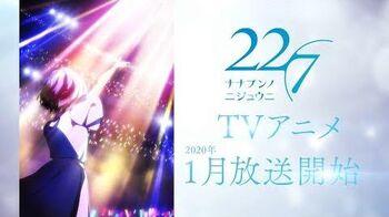 TVアニメ「22 7」ティザーPV