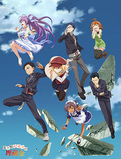Anime KeyV 2