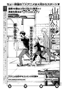 Chapter 145 cover