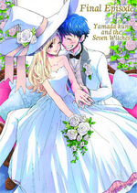 Chapter 243 cover
