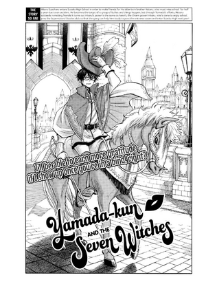 Chapter 194 cover