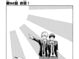 Chapter 92