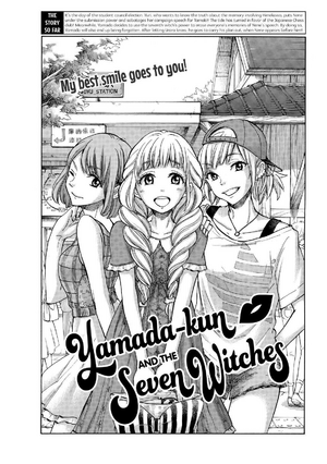 Chapter 171 cover