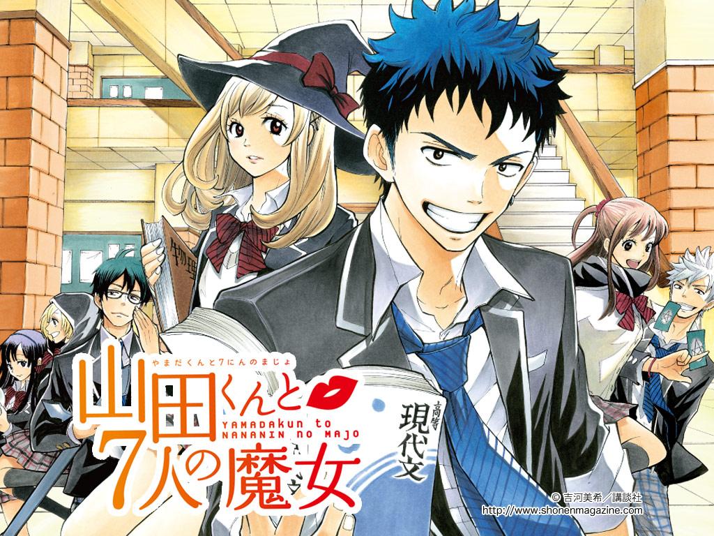 Chapter 1 Yamada Kun To Nananin No Majo Wiki Fandom