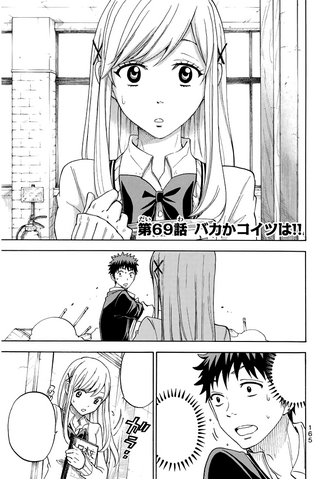 File:Chapter 69 cover.png