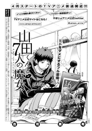 Chapter 147 cover