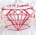 Weaver-kuchizuke-diamond.jpg