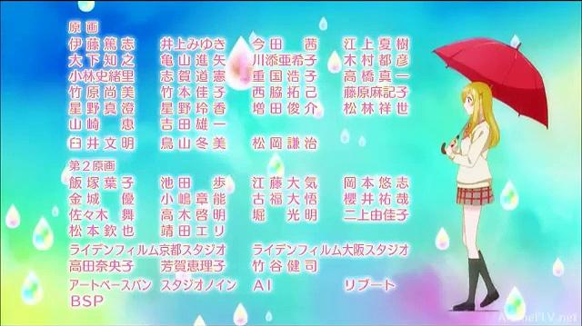 Yamada kun to Nananin no Majo ending - Candy Magic - Mimi Meme MIMI