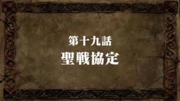 EpisodeS3 19 Title