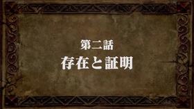 EpisodeS2 2 Title