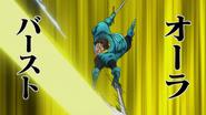 Knight using Aura Burst