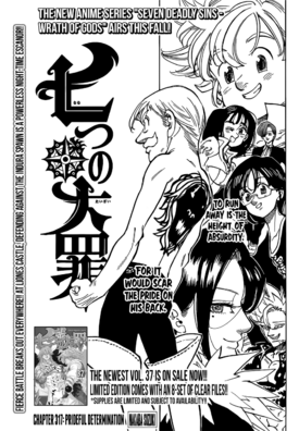 Chapter317