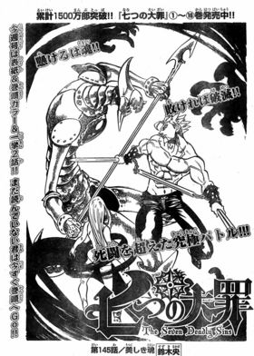 Chapter145