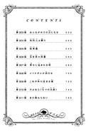Volume 37 contents