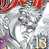 Demone manga