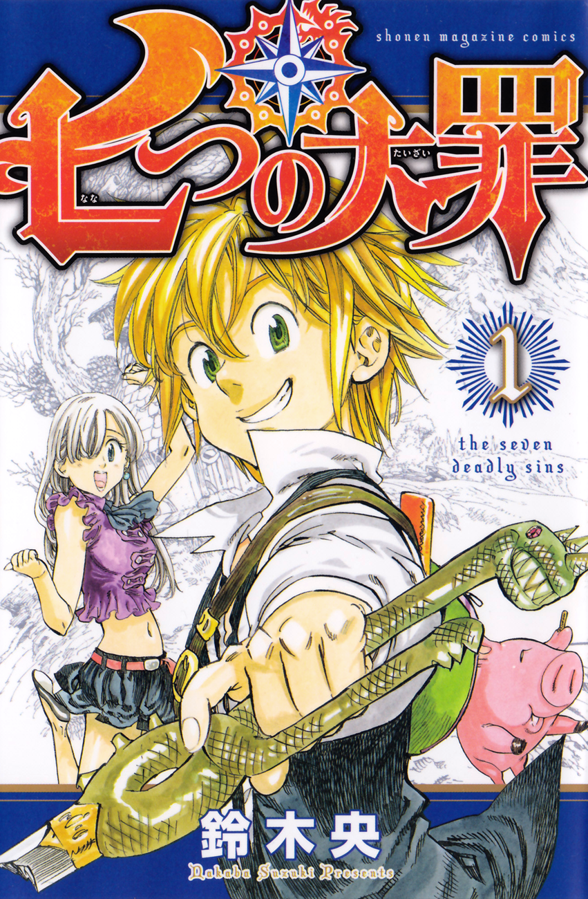 Image result for seven deadly sins manga cover
