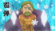 Ice (anime)
