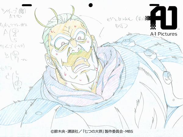 File:Anime Concept Art - Twigo.png