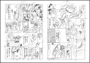 Manuscript page 17+18