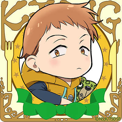 File:Twitter Icon King.png