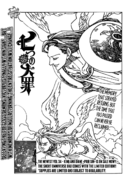 Chapter292