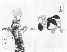 King atraviesa a Ban