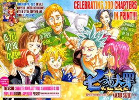 Chapter300
