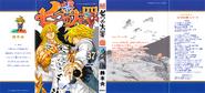 Volume 37 Full Cover