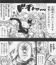 El pasado de Ban y King