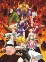 The Seven Deadly Sins: Judgement of Fury