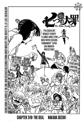 Chapter249