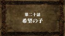 EpisodeS3 20 Title