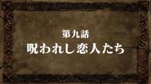 EpisodeS3 9 Title