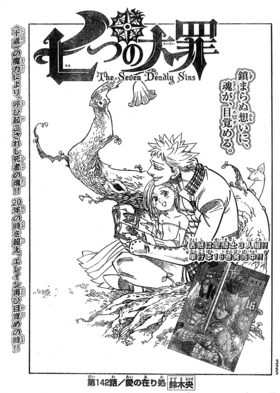 Chapter142