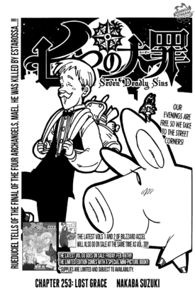 Chapter253