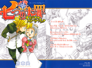 NnT Original Storybook Full Cover