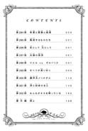Volume 36 contents