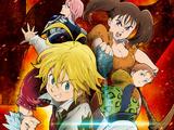 Nanatsu no Taizai (Anime)